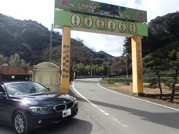 BMW320dと鈍川温泉