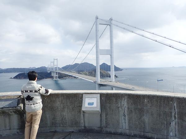 来島海峡大橋が一望できる糸山公園