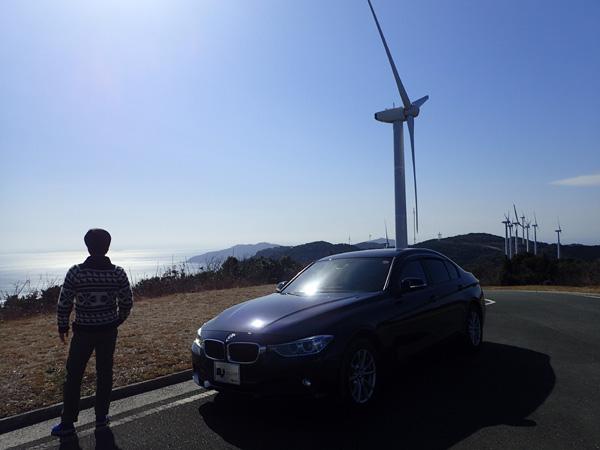 佐田岬せと風の丘パーク