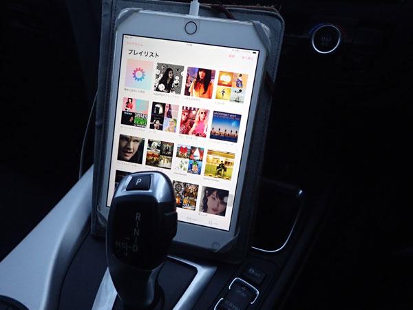 BMWドライブ中に聴く音楽