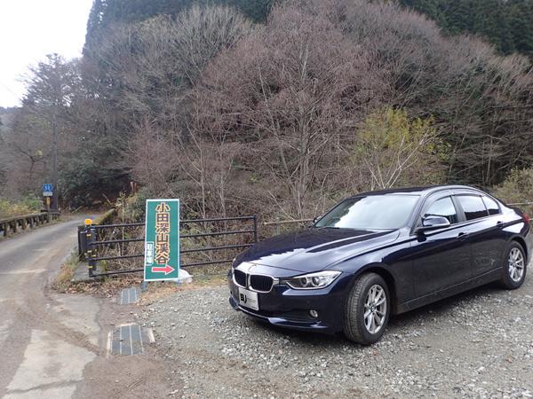 内子町小田深山渓谷