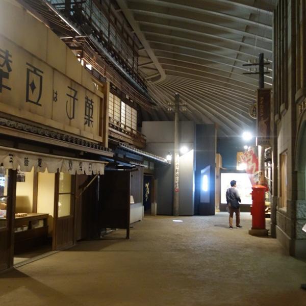 昭和の街角 大街道