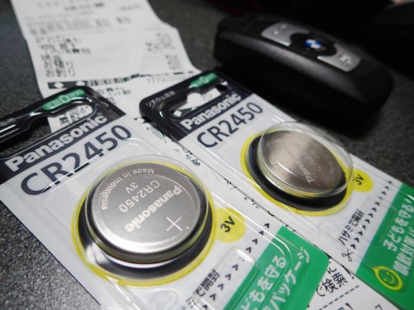 BMW3シリーズの電池交換