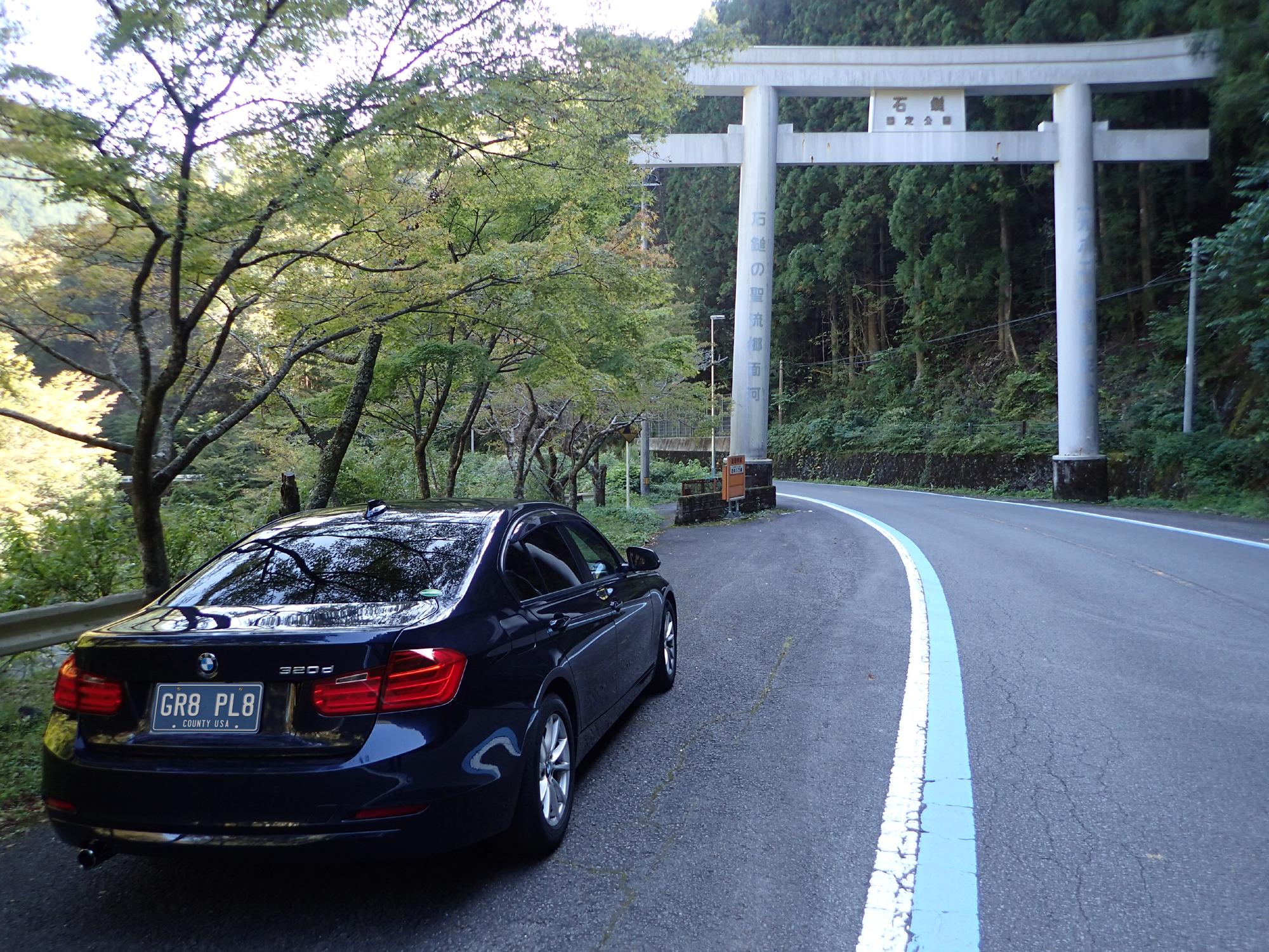 BMW3シリーズと石鎚スカイライン