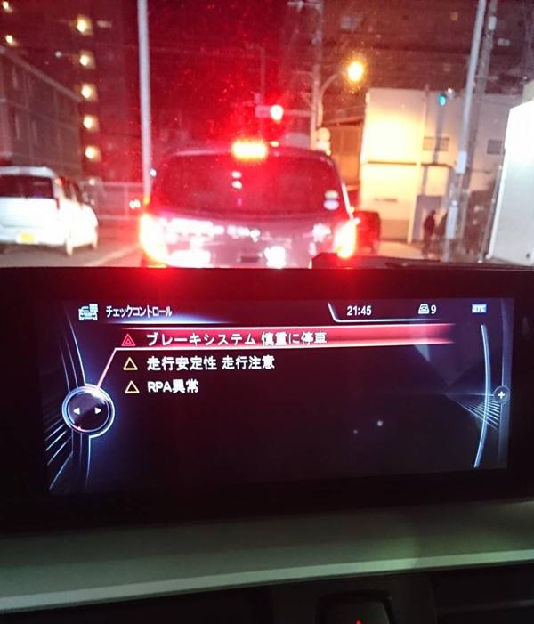 BMWのブレーキシステム異常
