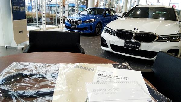 Ehime BMWアルスターオート愛媛(株)本社ショールーム