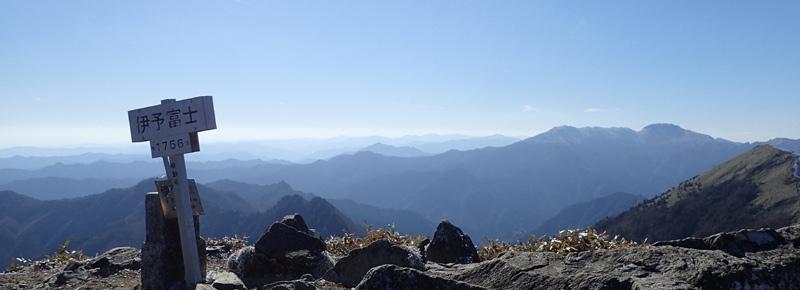 伊予富士の登頂