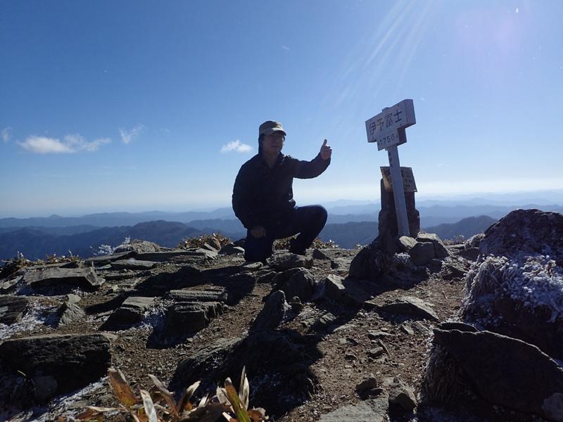 伊予富士登頂写真