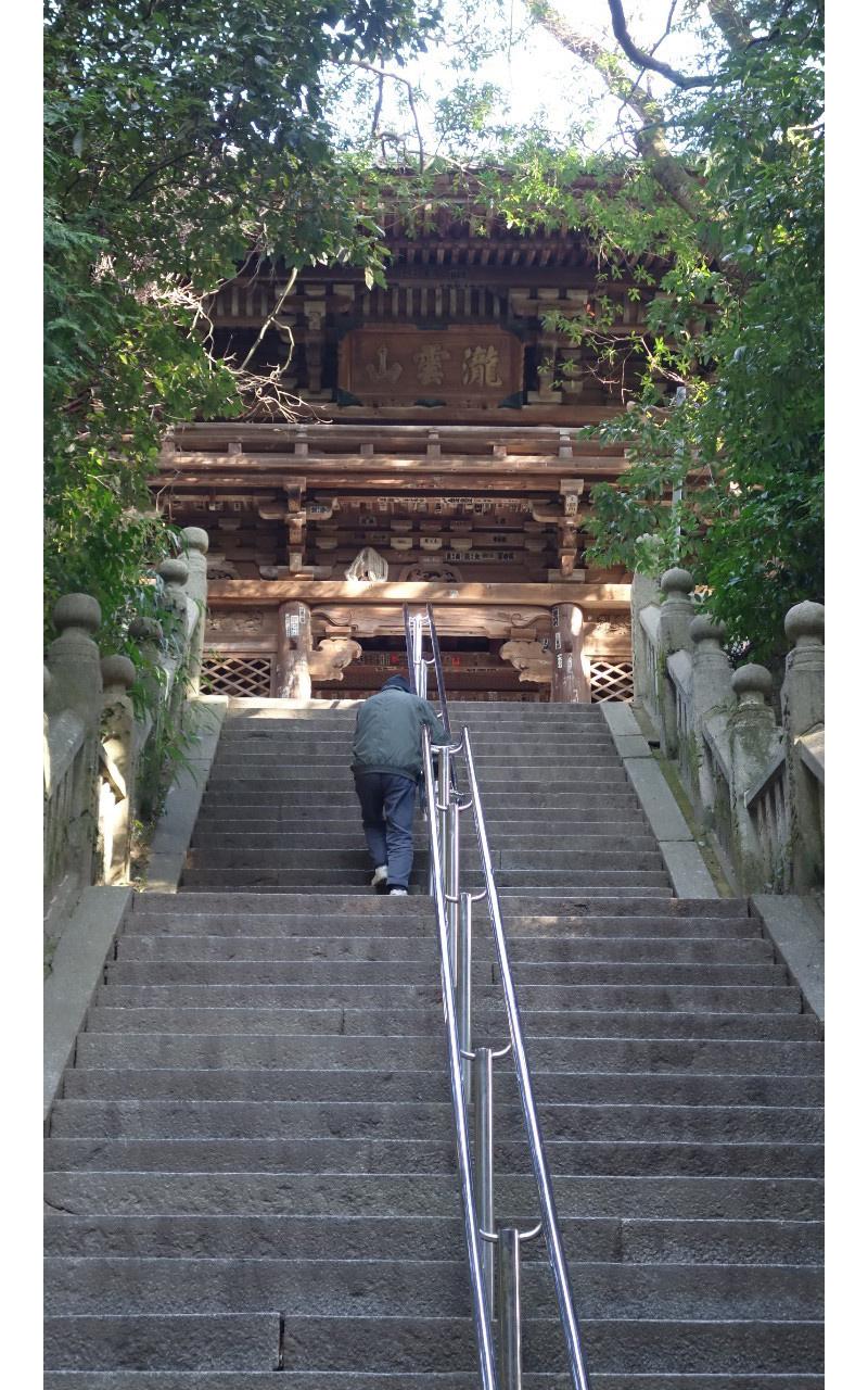太山寺・瀧雲山前