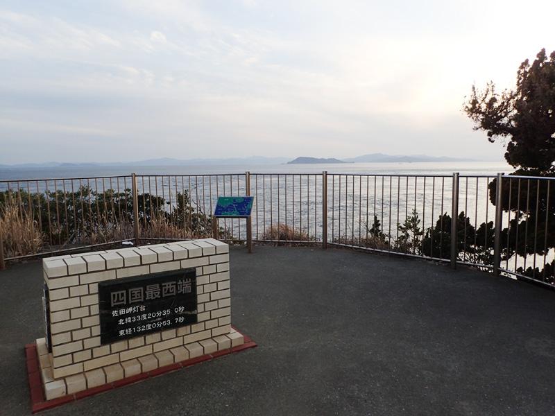 佐田岬灯台付近